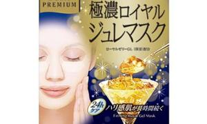 4 loại mặt nạ nội địa Nhật Bản giúp cải thiện làn da
