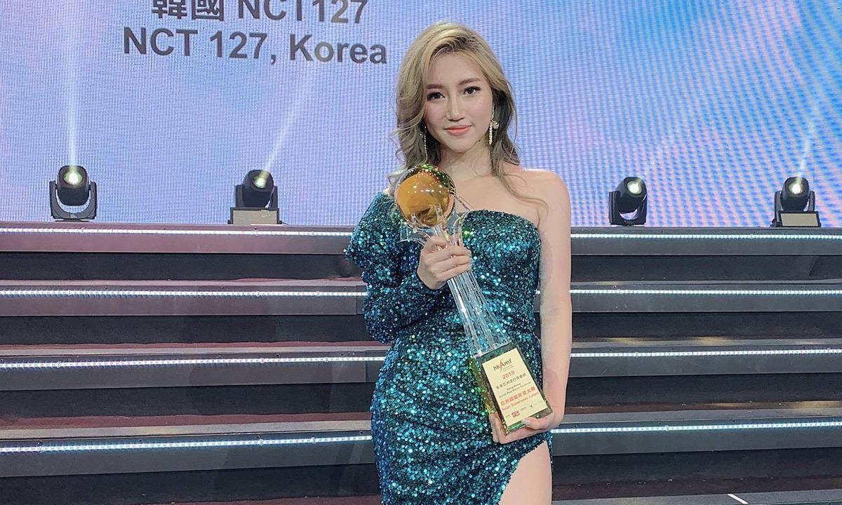 Ca sĩ Orange giành giải 'Siêu sao mới châu Á' tại Hong Kong - Ngôi sao