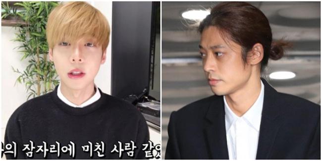 Kang Hyuk Min và Jung Joon Young tham gia chương trình Ulzzang Generation 5 cùng nhau.
