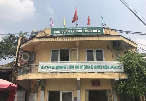 Long Biên là chợ đầu mối lớn ở Hà Nội. Ảnh:Phạm Dự.