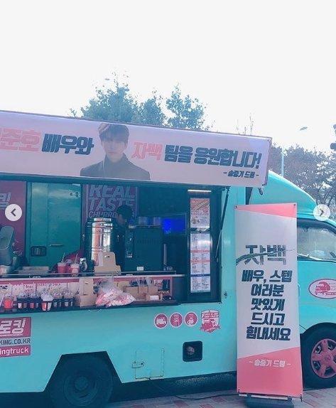 Xe cà phê Song Joong Ki gửi tặng Junho.
