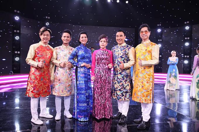 Quyền Linh hội ngộ MC Kỳ Duyên, ca sĩ Ngọc Sơn, Việt Hương, Chí Tài... trong một gameshow truyền hình.