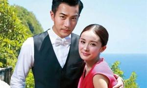 Dương Mịch, Lưu Khải Uy gặp nhau sau một năm ly hôn