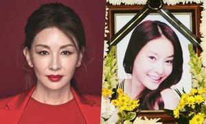 Lee Mi Sook bỏ phim vì bị nghi liên quan cái chết của Jang Ja Yun
