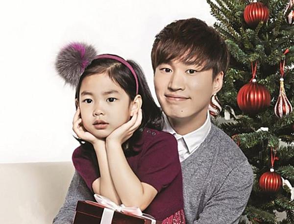 Con gái Tablo - Haru.