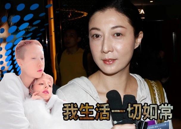Mối quan hệ mẹ con của Ngô Ỷ Lợi - Trác Lâm rất căng thẳng.