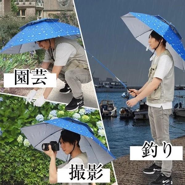Phụ kiện được nhà mốt thế giới lăng xê thực chất là một sáng tạo của người Nhật Bản. Đây là mẫu ô đội đầu sử dụng tiện lợi và mùa mưa.