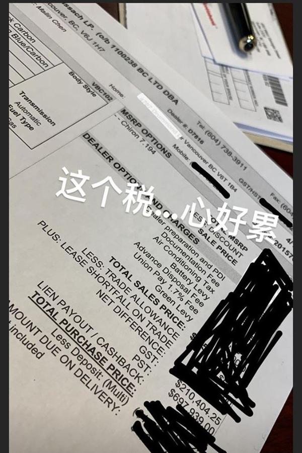 Hình ảnh hóa đơn chiếc Bugatti Chiron được Ding Chen đăng vào hôm thứ năm vừa qua. Ảnh: SCMP.