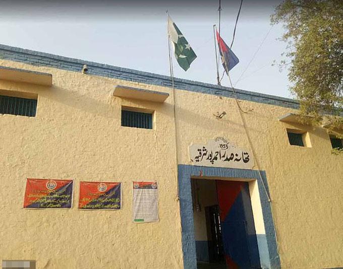 Đồn cảnh sátAhmedpur East ở Pakistan. Ảnh: Google.