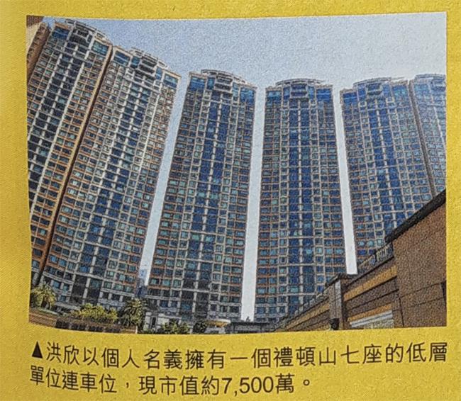 Một ngôi nhà tại khu chung cư cao cấp ở Hong Kong được Hồng Hân mua năm 2016 với diện tích hơn 100m2, giá hơn 40 triệu NDT (gần 6 triệu USD).