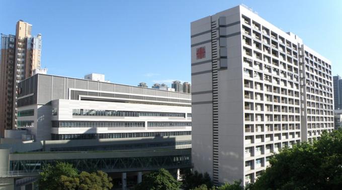 Trung tâm y tếCaritas, Hong Kong. Ảnh: