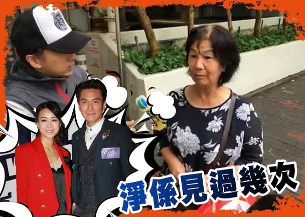 Mẹ Mã Quốc Minh trả lời báo chí xung quanh ồn ào của con trai.