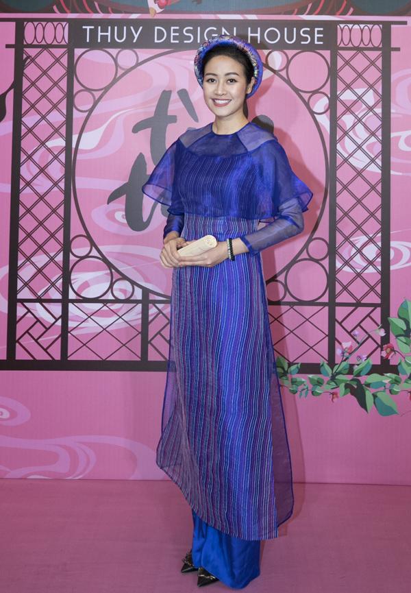 MC Phí Thùy Linh.