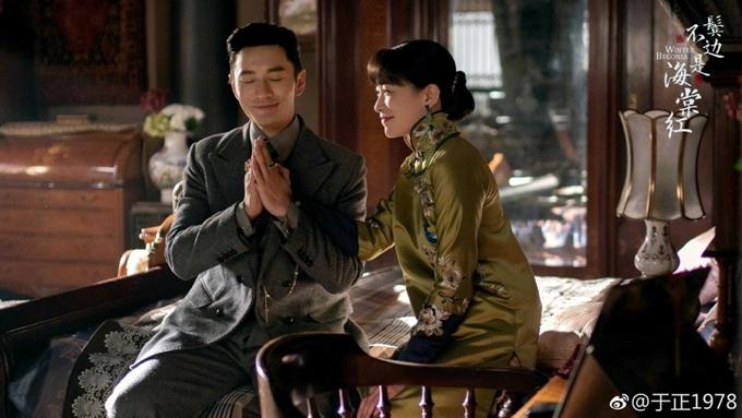 Xa Thi Mạn và Huỳnh Hiểu Minh có nhiều tình cảm trong phim.