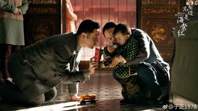 Huỳnh Hiểu Minh cũng tỏ ra thích thú với nhân vật Phụng Đài với tính cách ôn hòa, chính nghĩa.