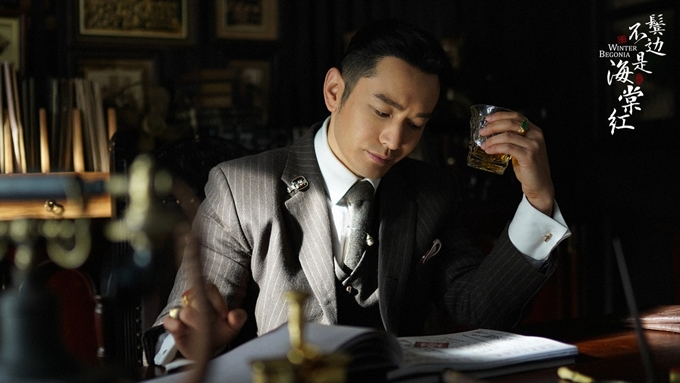 Phim đặt bối cảnh vùng Bắc Bình thập niên 1930, xoay quanh cuộc đời nhiều biến cố của doanh nhân yêu nước Trình Phụng Đài (Huỳnh Hiểu Minh đóng).