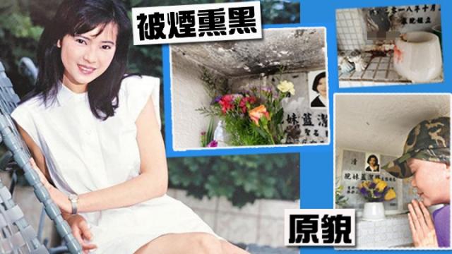 Mộ phần Lam Khiết Anh bị đốt vàng hương bừa bãi.