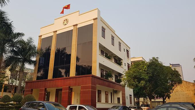 Trụ sở Thanh tra tỉnh Thanh Hoá ở đường Hạc Thành, TP Thanh Hoá đã bị công an khám xét.