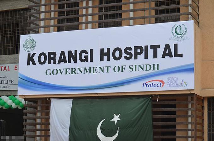 Bệnh việnKorangi, Pakistan, nơi xảy ra vụ hiếp, giết bệnh nhân hôm 18/4. Ảnh: FB.