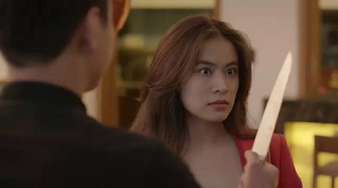 Hoàng Thùy Linh trong tập 1 Mê cung.