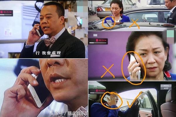 Diễn viên TVB thường xuyên gặp vấn đề trong cách sử dụng điện thoại. Không chỉ Âu Dương Chấn Hoa trong phim Những kẻ ba hoa (trái) hay Bào Khởi Tịnh trong phim Cộng sự (phải), nhiều diễn viên khác cũng từng cầm ngược điện thoại khi quay phim.