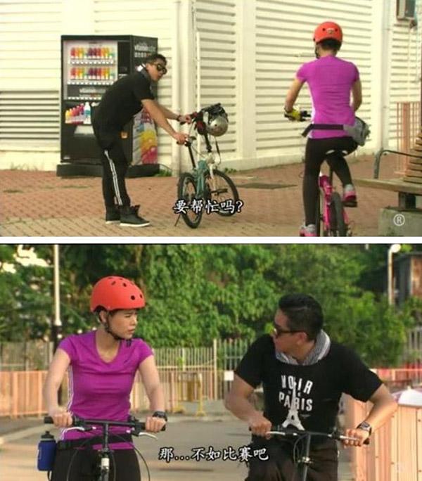 Cũng trong phim này, chiếc mũ bảo hiểm trên xe đạp của Ngô Trác Hy biến mất chỉ trong tích tắc từ góc máy trước sang góc máy sau.