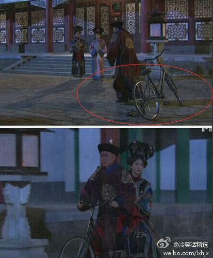 Đây là một cảnh trong phim Đại thái giám. Rõ ràng xe đạp không có yên sau, vậy mà công công (Lê Diệu Tường) vẫn chở được thái hậu (Mễ Tuyết).