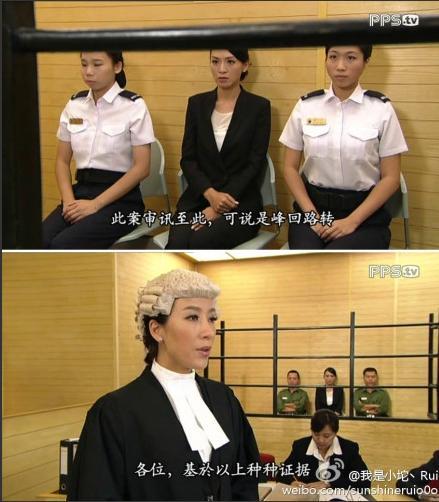 Cùng một phiên tòa của phim Pháp ngoại phong vân, cảnh sát ngồi hai bên bị cáo (Trần Vỹ) từ hai nữ biến thành hai nam.