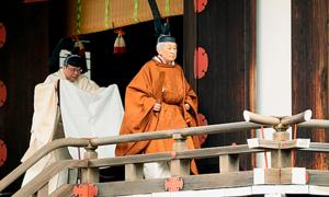 Nhật hoàng bắt đầu nghi thức thoái vị