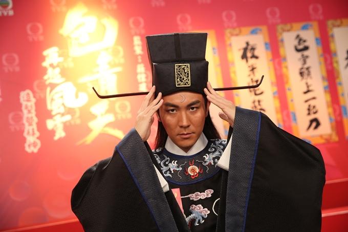 Đàm Tuấn Ngạn đóng vai Bao Thanh Thiên thời trẻ. Ảnh: HK01.