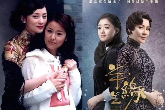 Thủy Linh và Lâm Tâm Như thân thiết trên trường quay Bán sinh duyên 2003 (trái) và Tưởng Hân, Lưu Gia Linh trên poster Bán sinh duyên 2019.