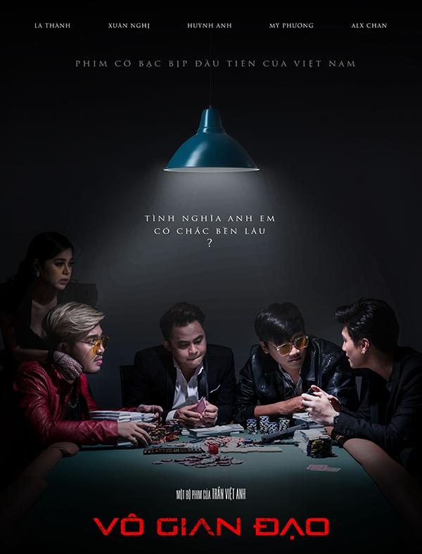 Poster phim Vô gian đạo.