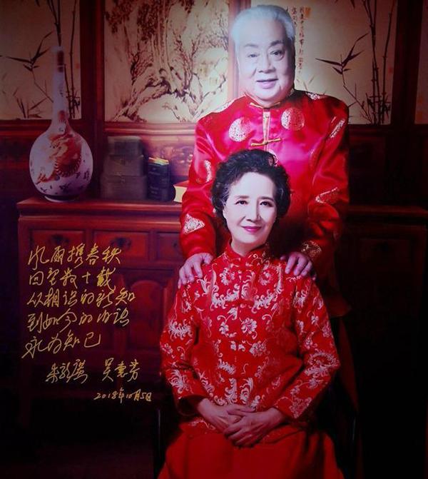 Vợ chồng Chu Long Quảng đẹp lão và hạnh phúc tuổi xế chiều.