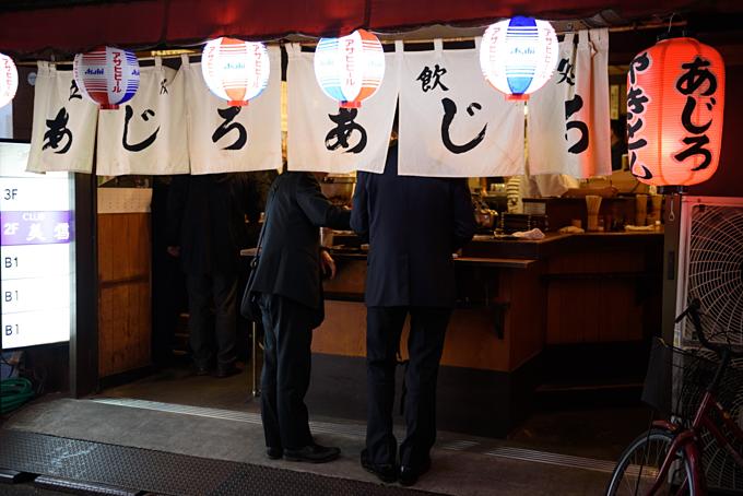 izakaya - bar bán rượu sake và nhậu kiểu Nhật. Ảnh:Bloomberg.