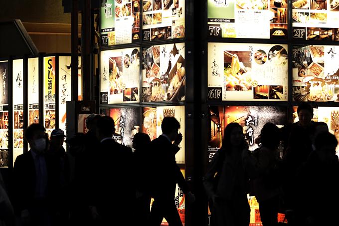 Quảng cáo những nơi ăn chốn uống và dân công sở Nhật Bản. Ảnh:Bloomberg.