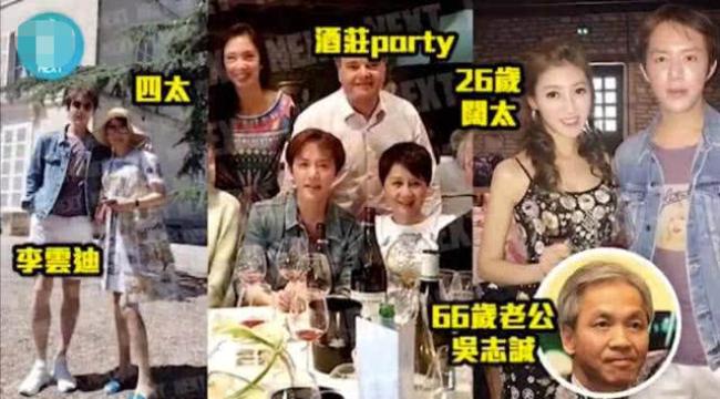 Hà Diễm Quyên tham gia tiệc với những người thân trong gia đình ông Ngô cuối năm ngoái tại Pháp.