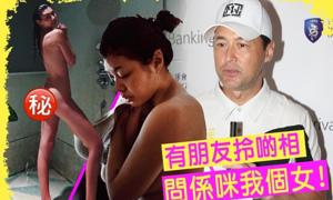 Tài tử TVB ngượng vì hai cô con gái đồng loạt khoe thân