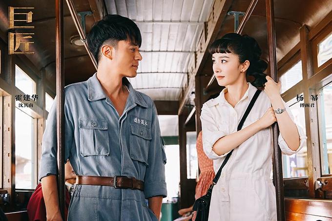 Dương Mịch và Hoắc Kiến Hoa lần đầu đóng cặp sau 10 năm chơi thân.