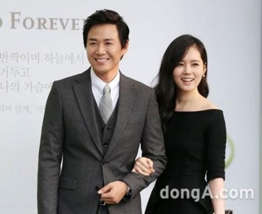 Han Ga In và ông xãYeon Jung Hoon