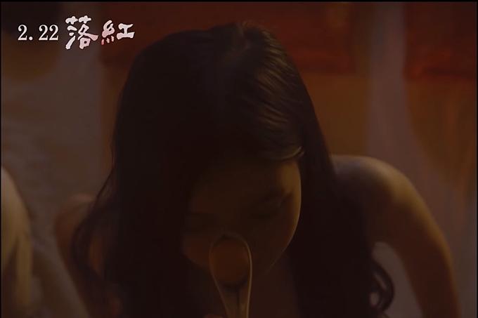 Đêm động phòng của Mây và chồng, người chồng thả một quả trứng trên bụng cô bé và dùng miệng húp trứng. Chi tiết có sức gợi lớn về tình dục, sự va chạm cơ thể của họ.