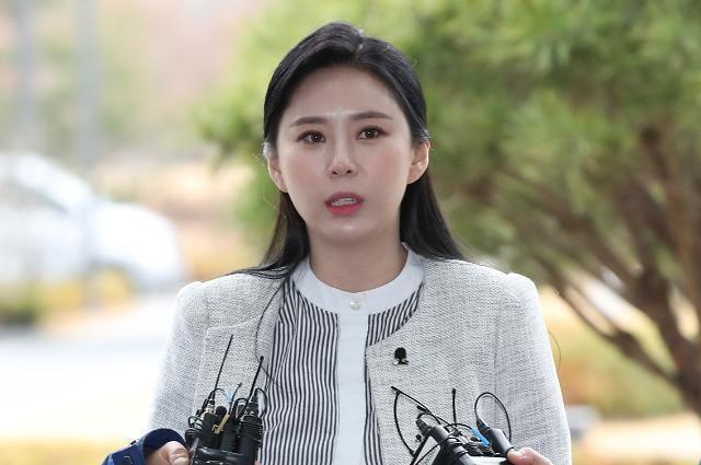 Nhân chứng Yoon Ji Oh.