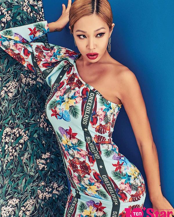 Tại Hàn Quốc,  nhà thiết kế Younhee Park được biết đến với vai trò người sáng lập và điều hành thương hiệu Greedilous. Sản phẩm của cô được nhiều nghệ sĩ yêu thích, trong đó có Jessi.