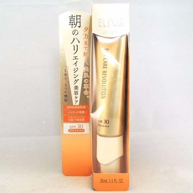 Kem chống nắng Elixir Day Care Revolution của Shiseido có hiệu quả kém nhất trong 12 sản phẩm. Dù sản phẩm này được nhiều beauty blogger ưa chuộng trong nhiều năm gần đây nhưng vùng da của anh chàng tham gia thí nghiệm lại bị xạm đen.