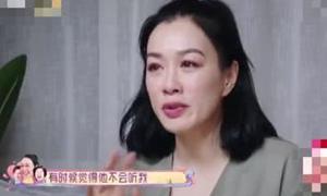 'Bom sex' gốc Việt tiết lộ chồng nóng nảy, thiếu quan tâm vợ sau ngày cưới