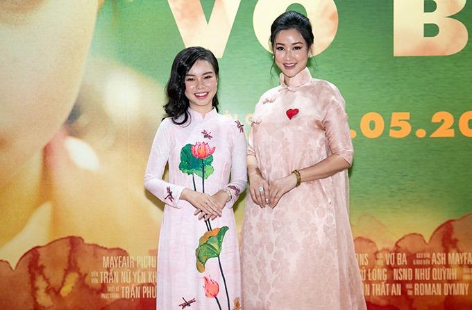 Maya và Nguyễn Phương Trà My dự buổi ra mắt phim Vợ ba tại Việt Nam.