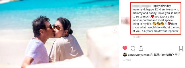 Bức ảnh Lương Gia Huy hôn bà xã khiến khán giả ngưỡng mộ.