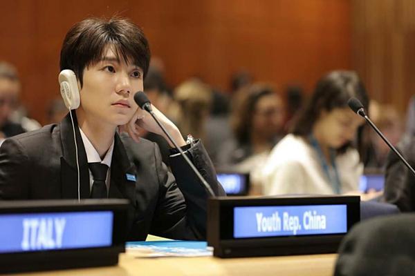 Vương Nguyên tại diễn đàn thanh thiếu niên Liên Hợp Quốc - ECOSOC.