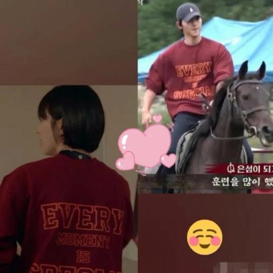 Vợ chồng Song Joong Ki - Song Hye Kyo mặc áo đôi.