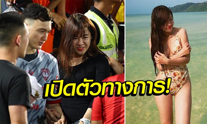 Hình ảnh của Văn Lâm và bạn gái Yến Xuân trên tờ Sanook.