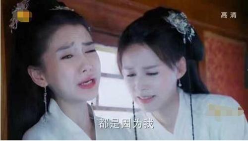 Kỹ năng diễn cảnh khóc của người đẹpbị người xem nhận xét là quá giả tạo và gây cảm giác khó chịu cho người xem vì Angelababy không thể truyền tải cảm xúc của nhân vật.